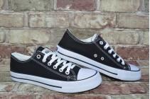 Кеды Converse по низким ценам до конца лета!
