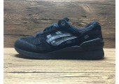 Кроссовки Asics Gel Respector Black Sail - Фото 6