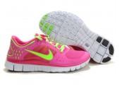 Кроссовки Nike Free Run Plus 3 Rose/Lemon - Фото 1