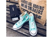 Кеды Converse All Star Chuck Taylor High Mint - Фото 5