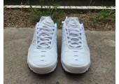 Кроссовки Nike Air Max TN Plus White/Silver - Фото 2