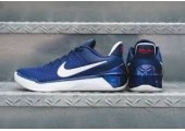 Кроссовки Nike Kobe AD Team Blue - Фото 3