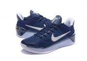Кроссовки Nike Kobe AD Team Blue - Фото 2