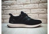 Кроссовки Adidas Ultra Boost Black - Фото 2