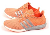 Кроссовки Adidas Gazelle Boost W Orange/Silver/White - Фото 1