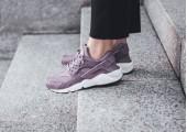 Кроссовки Nike Air Huarache Purple Smoke - Фото 6