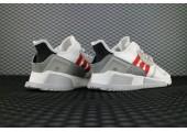 Кроссовки Adidas EQT Cushion ADV Core White - Фото 6
