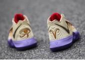 Баскетбольные кроссовки Nike Kyrie 5 Concepts Ikhet 'Multicolor' - Фото 2