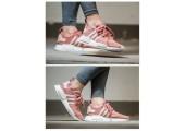 Кроссовки Adidas NMD Runner Pink/White - Фото 2