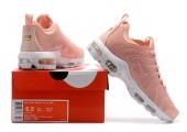 Кроссовки Nike Air Max TN Plus Peach - Фото 6