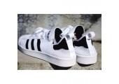 Кроссовки Adidas Superstar 80s White/Black - Фото 2