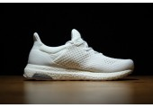 Кроссовки Adidas Ultra Boost Uncaged White/Black Contrast - Фото 8