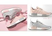 Кроссовки Adidas NMD R1 Pink/Grey - Фото 4