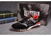 Кроссовки New Balance 997.5 Tassie Tiger Black - Фото 9