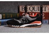 Кроссовки New Balance 997.5 Tassie Tiger Black - Фото 2