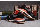 Кроссовки New Balance 997.5 Tassie Tiger Black - Фото 8