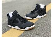 Баскетбольные кроссовки Air Jordan 4 Black/Grey - Фото 7
