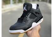 Баскетбольные кроссовки Air Jordan 4 Black/Grey - Фото 2