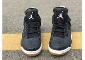 Баскетбольные кроссовки Air Jordan 4 Black/Grey - Фото 5