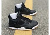 Баскетбольные кроссовки Air Jordan 4 Black/Grey - Фото 1