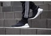 Кроссовки Adidas Ultra Boost x Consortium Hypebeast Ultra Boost Black - Фото 2