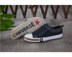 Кеды Converse All Star New Collection Black/White