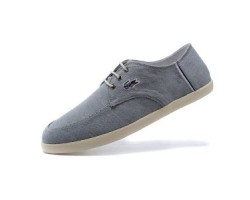 Мокасины Lacoste City Series Grey