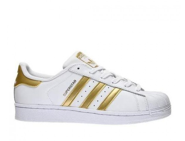 Кроссовки Adidas Superstar Rose/Gold