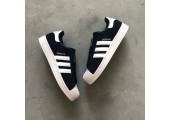 Кроссовки Adidas Superstar Suede Collegiate Navy/White - Фото 6