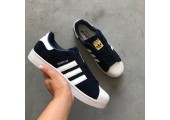 Кроссовки Adidas Superstar Suede Collegiate Navy/White - Фото 5