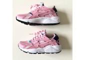 Кроссовки Nike Air Huarache Pink Floral - Фото 2