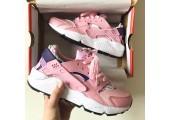 Кроссовки Nike Air Huarache Pink Floral - Фото 6