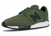 Кроссовки New Balance MRL 247 Dark Green - Фото 2