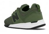 Кроссовки New Balance MRL 247 Dark Green - Фото 3