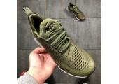Кроссовки Nike Air Max 270 Medium Olive - Фото 6