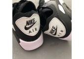 Кроссовки Nike Air Max 90 Ultra 2.0 Flyknit Grey - Фото 9
