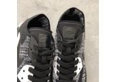 Кроссовки Nike Air Max 90 Ultra 2.0 Flyknit Grey - Фото 8