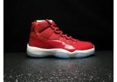 Баскетбольные кроссовки Air Jordan 11 Retro WIN LIKE '96 - Фото 2