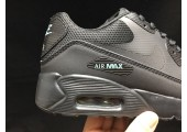 Кроссовки Nike Air Max 90 Ultra 2.0 Essential Black - Фото 7