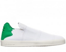 Кеды Adidas Elastic Slip On X Pharrell Willians Pink Beach
