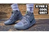 Баскетбольные кроссовки Nike Kyrie 3 Midnight Grey - Фото 3