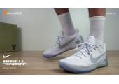 Кроссовки Nike Kobe AD White/Chrome - Фото 4