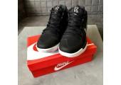 Баскетбольные кроссовки Nike Kyrie 3 Black Ice - Фото 6