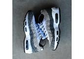 Кроссовки Nike Air Max 95 Safari - Фото 7