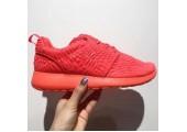 Кроссовки Nike Roshe Run DMB Red - Фото 2