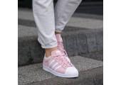 Кроссовки Adidas Superstar Rose Blanc - Фото 2