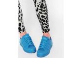 Кроссовки Adidas Superstar Supercolor Young Blue - Фото 4