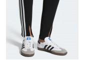 Кроссовки Adidas Samba OG Cloud White/Core Black/Clear Granite - Фото 7