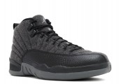 Кроссовки Nike Air Jordan 12 Retro Wool Grey - Фото 5