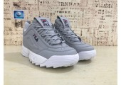 Кроссовки Fila Disruptor II Grey - Фото 4